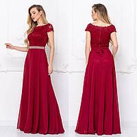 """Вечернее бордовое нарядное платье длинное размеры 42-54 """"Невада"""""""