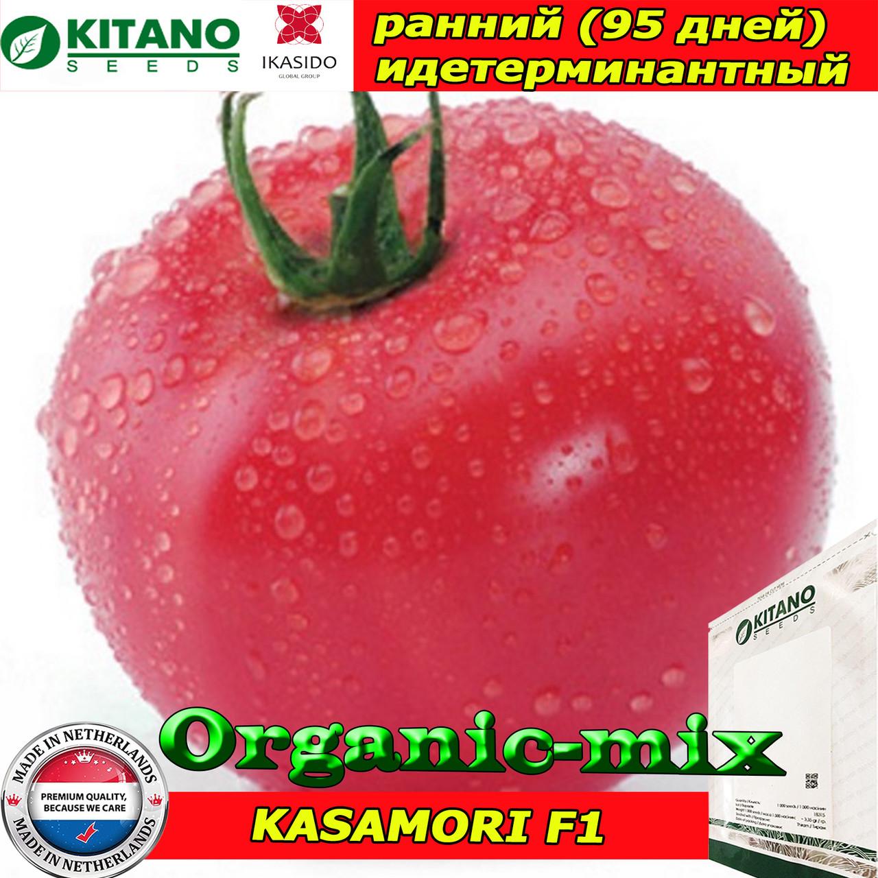 Семена, томат розовый КАСАМОРИ F1 / KASAMORI F1, 100 семян, ТМ Kitano Seeds,