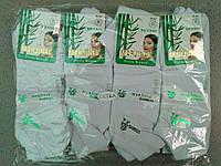 Жіночі бавовняні 100% короткі шкарпетки упаковка 12 пар білі, чорні, фото 1