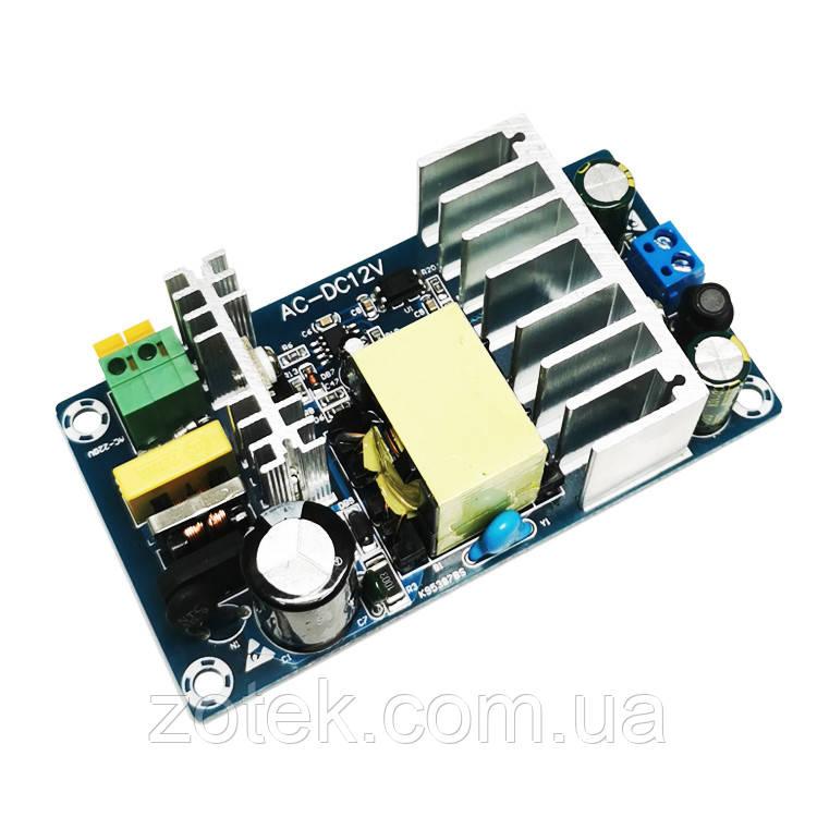 Импульсный источник блок питания 12В 6А 8А 100 Вт AC-DC 12V 6-8A 100W