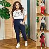 Р 48-58 Летний трикотажный костюм футболка со штанами Батал 21710