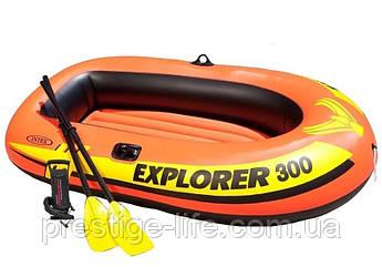 Лодка надувная трехместная Intex 58358 Explorer 300 (244*117*36 см) с насосом и веслами, до 200 кг