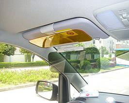 Автомобільний козирок HD Vision Visor Захист вдень і вночі