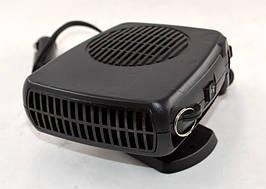 Автомобільний обігрівач Car Fann 703 12В 150W
