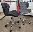 """Крісло для майстра манікюру """"Нью Стар"""" м'яке, чорне ,біле , сіре ., фото 2"""