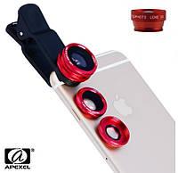 Apexel Deluxe Lens Clip Kit 4 in 1 ,набор линз,объективов для телефона ,смартфона