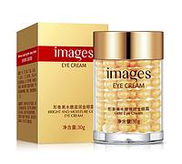 Крем под глаза сияние и молодость Images Gold Eye Cream 30g
