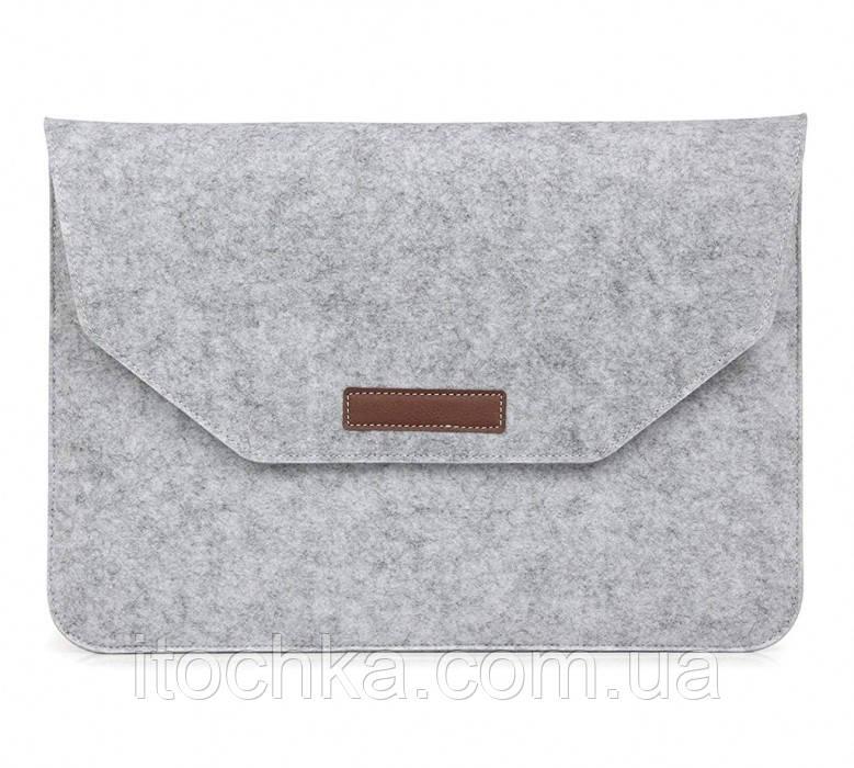 Чохол-кишеня з фетру для MacBook 13/15 Gray