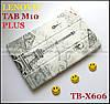 Чехол с Эйфелевой башней для Lenovo Tab M10 Plus FHD TB x606F X606X