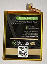 "АКБ ""Gelius"" Huawei Honor 6x/Mate 9 Lite/GR5(2017) 3340mAh, фото 2"