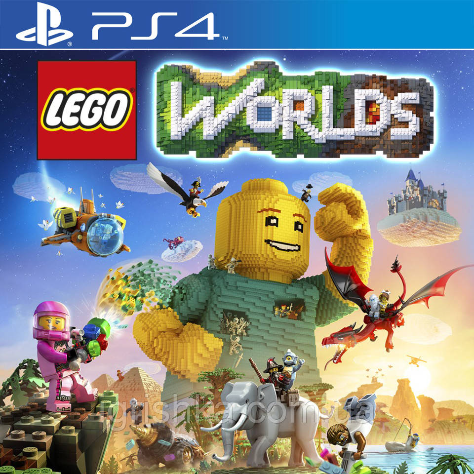 Lego Worlds Ps4 (Цифровой аккаунт для PlayStation 4) П3