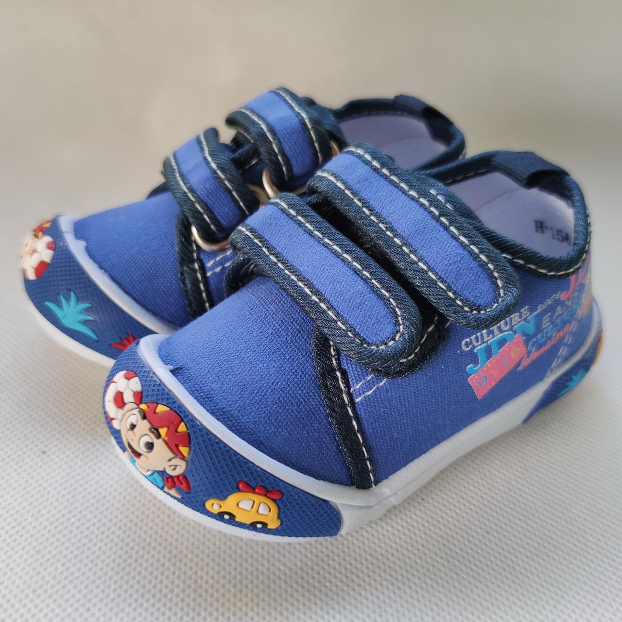 Детские кеды мокасины тапочки для мальчика голубые Super Gear 25р 15,5см