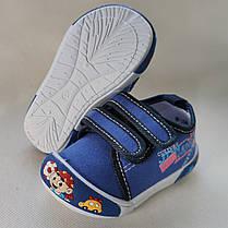 Детские кеды мокасины тапочки для мальчика голубые Super Gear 25р 15,5см, фото 2