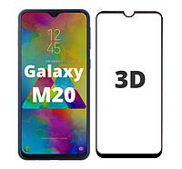 Защитное стекло 3D для Samsung Galaxy M20 M205 (самсунг М20)