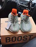 Чоловічі кросівки Adidas Yeezy Boost 350 V2 desert sage в стилі адідас ізі буст РЕФЛЕКТИВ (Репліка ААА+), фото 4