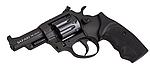 Скидка на Пистолеты до 27 июня!