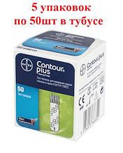Тест-полоски Contour Plus (Контур Плюс) 5 упаковок по 50 шт