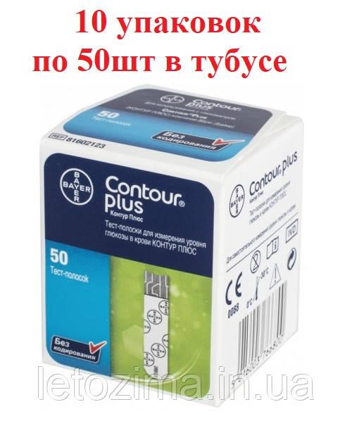 Тест-полоски Contour Plus (Контур Плюс) 10 упаковок по 50 шт