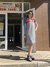 Платье спортивное Devion