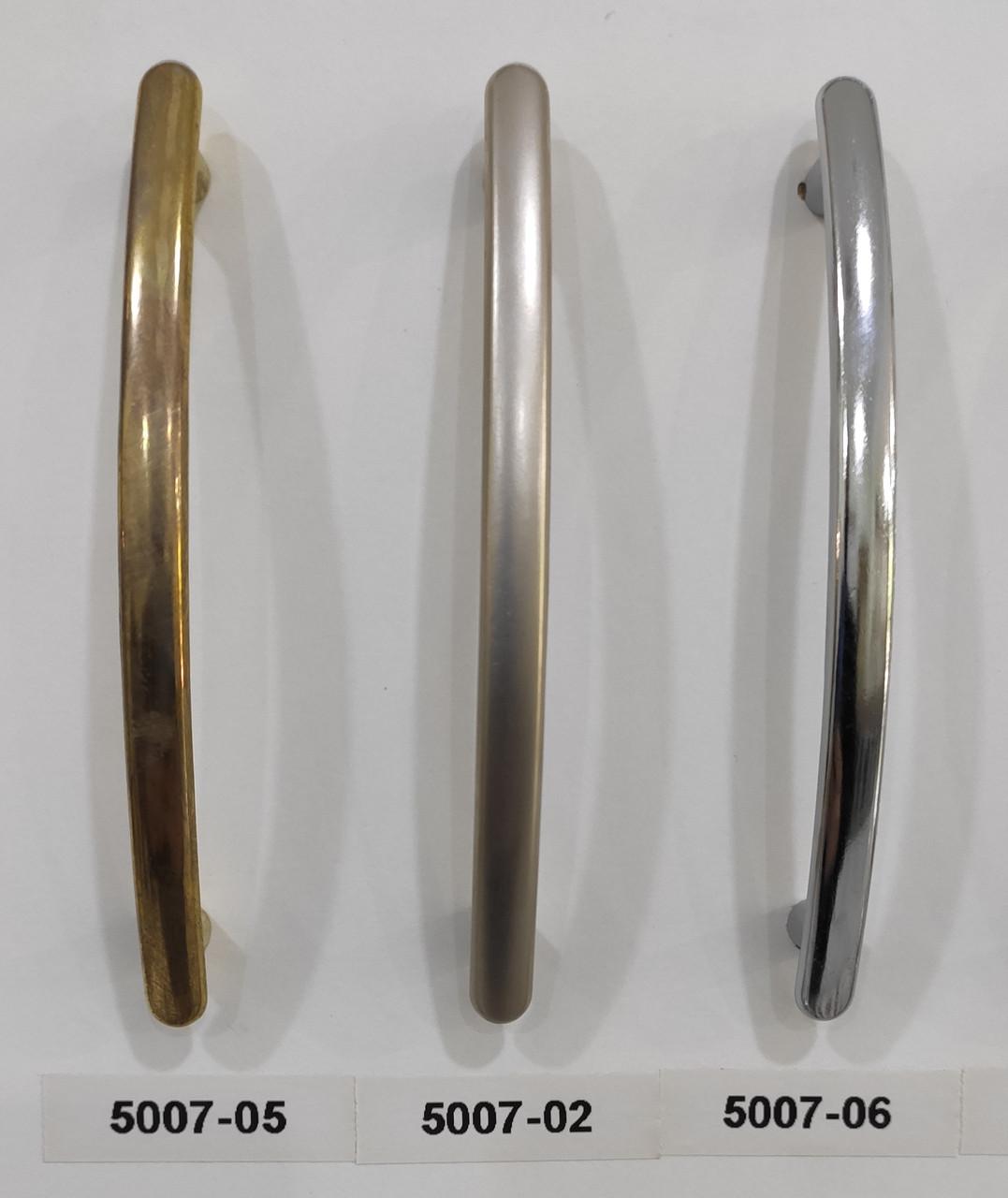 Ручка меблева Ozkardesler 5007-05 ELIF 96мм Жовтий