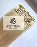 Натуральные волосы на заколках (Трессы): пшеничный блонд 55см 100грамм