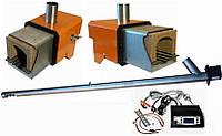 Пеллетная факельная горелка ЭНЕРГИЯ ТТ 50 кВт / Пеллетная горелка для агропеллет и опилок Energy TT 50 кВт