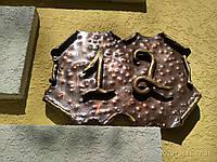 Адресная табличка для дома (Кованая)