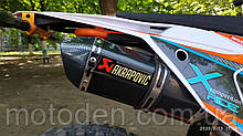 """Глушник універсальний в забарвленні """"карбон"""" для мотоцикла (скутера) 360х105мм + наклейка Akrapovic"""