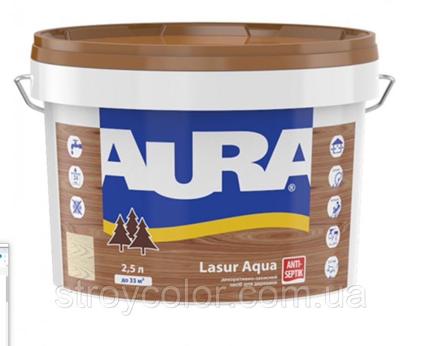 Лак-лазурь Бесцветный акриловый для древесины Aura Lasur Aqua 2,5л (аквалазурь аура)