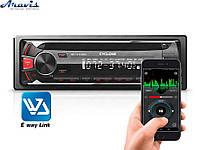 Автомагнитола Cyclone MP-1019R MBA Bluetooth