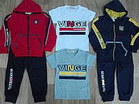 Трикотажный спортивный костюм для мальчиков тройка Sincere 98-128p.p.