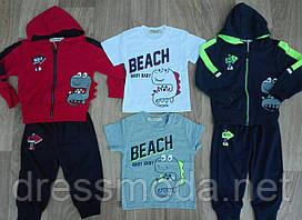 Трикотажний спортивний костюм для хлопчиків трійка Sincere 80-110p.p.