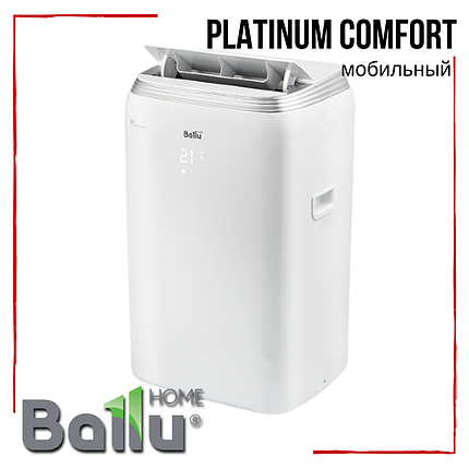 Мобільний кондиціонер Ballu Platinum BPHS-11H, фото 2