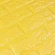 Самоклеющаяся декоративная 3D панель под кирпич / Цвет Желтый 700*770*7мм, фото 6