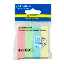 Закладки паперові PASTEL, з клейким шаром, 51x12 мм, 4 кол. по 100 л.