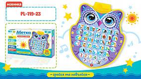 "Детский развивающий плакат ""Умная Совушка"" PL-719-23 на батарейках"