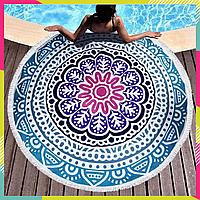 Круглое пляжное покрывало 150 см, покрывало на пляж с бахромой, пляжный коврик с принтом Мандала