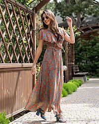 Платье длинное Шифон
