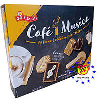 Печенье Griesson Cafe Musika (2x250г) 500г