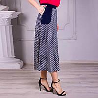 Женская длинная юбка клеш на резинке, 52-60