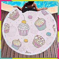 Круглое пляжное покрывало 150 см, покрывало на пляж с бахромой, пляжный коврик с принтом Пирожные