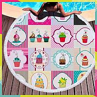 Круглое пляжное покрывало 150 см, покрывало на пляж с бахромой, пляжный коврик с принтом Пирожное
