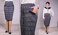 Женская классическая  юбка карандаш клетка, весна . 48-60