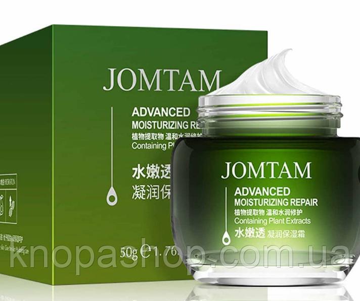 Увлажняющий крем для восстановления кожи с маслом авокадо JOMTAM ADVANCED MOISTURIZING REPAIR, 50 г