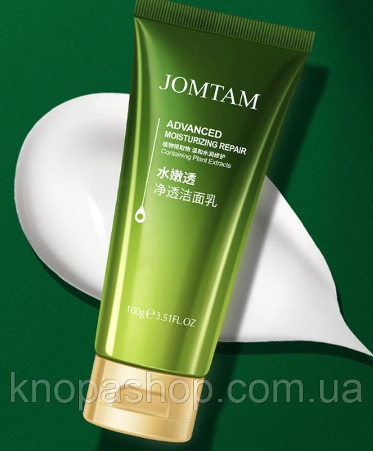 Пенка для умывания с маслом авокадо Jomtam Advanced Moisturizing Repair, 100 г