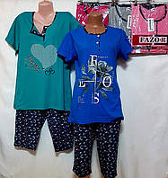 "Женский  костюм-халат""Fazo-R""(Дачник)Узбекистан фабричное, фото 1"