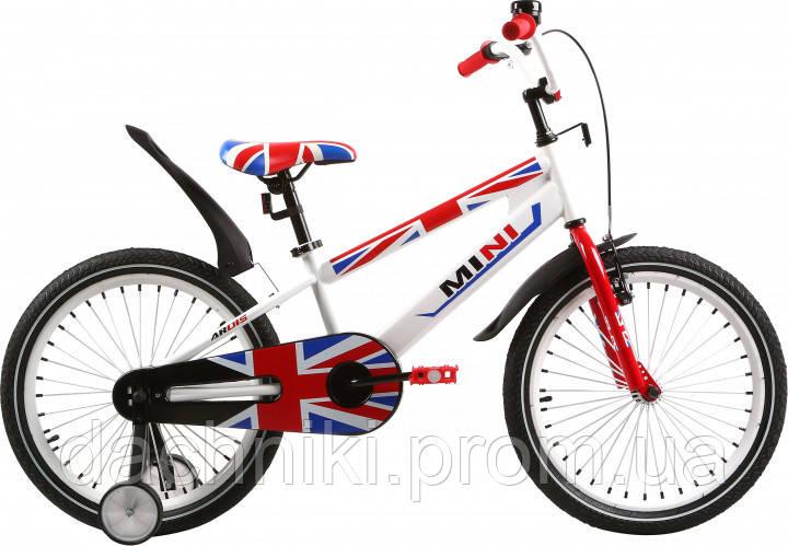"""Детский велосипед Ardis Mini 16"""" 9"""" Белый (04121)"""
