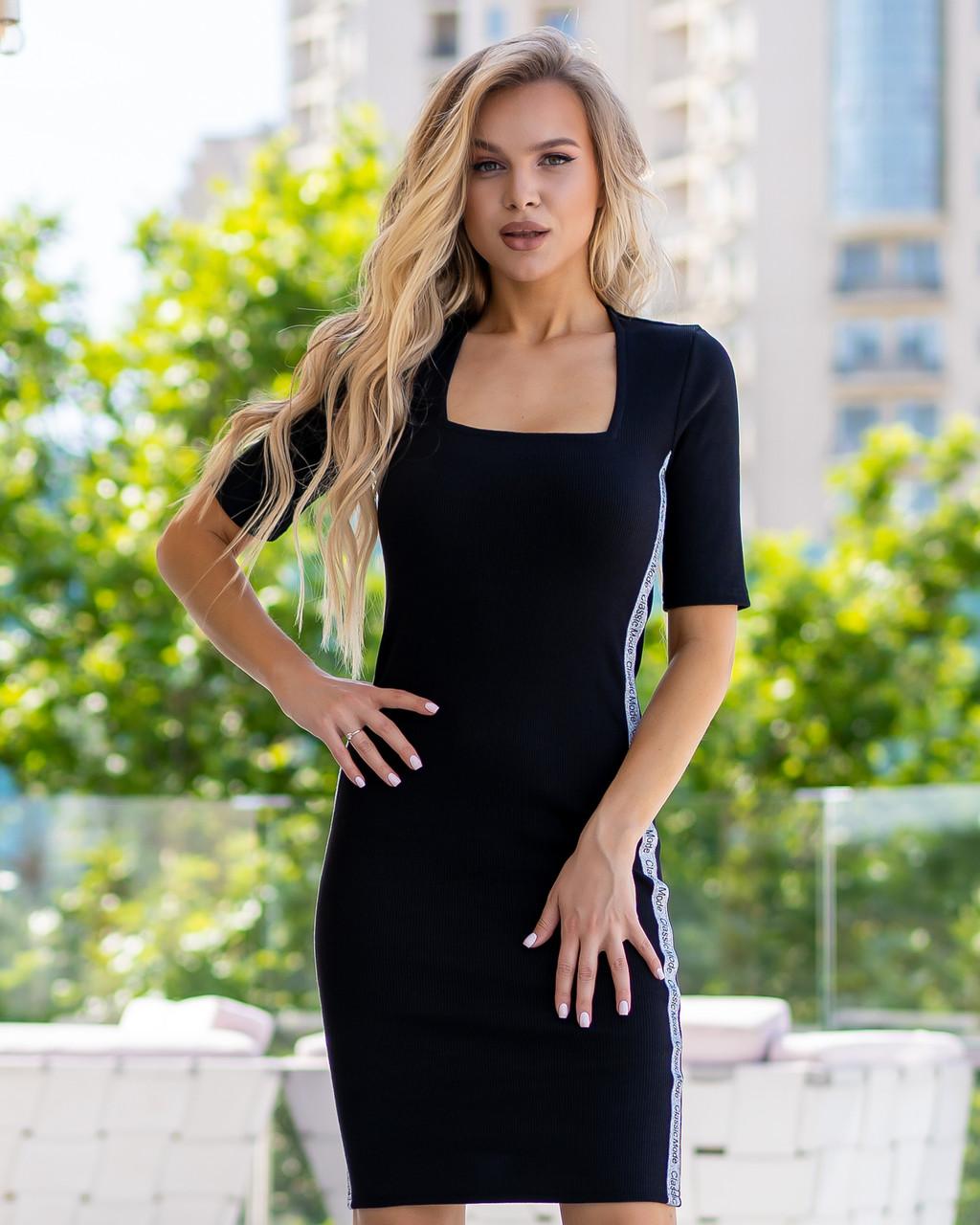 Платье резинка 5296