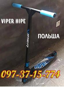 ✅ Детский трюковый самокат HIPE VIPER Синий