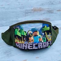Детская поясная сумка ( бананка майнкрафт) для мальчика Minecraft, фото 1